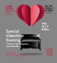 ♥ SPECIAL VALENTINE EVENING ♥ Tribute To World Legends… Stevie Wonder